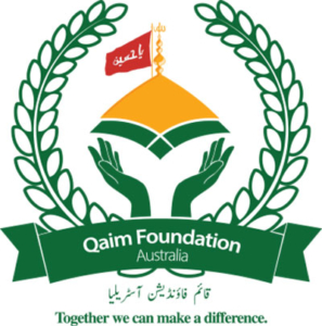 Qaim Foundation